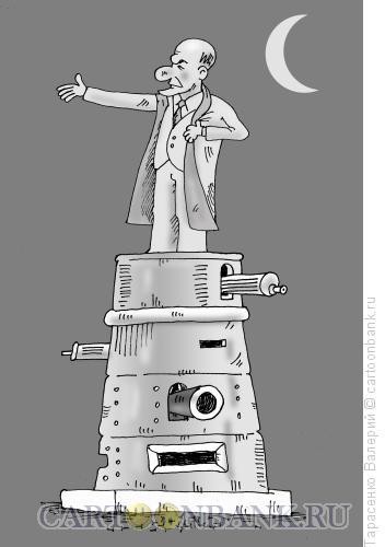 Карикатура: Укрепленный постамент, Тарасенко Валерий