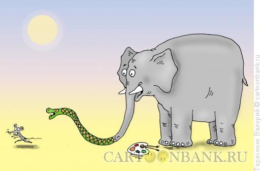 Карикатура: Слон-анималист, Тарасенко Валерий