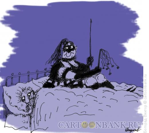 Карикатура: Женатый на садомазохистке, Богорад Виктор