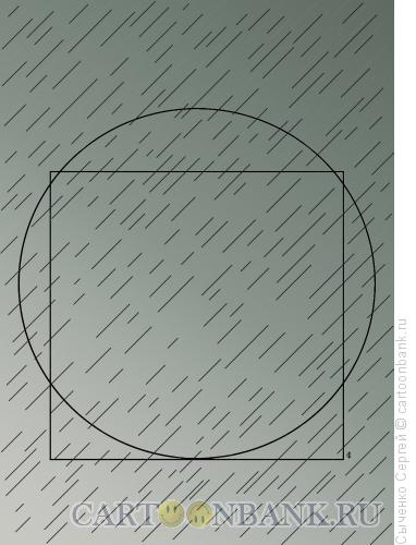Карикатура: Дождь, Сыченко Сергей