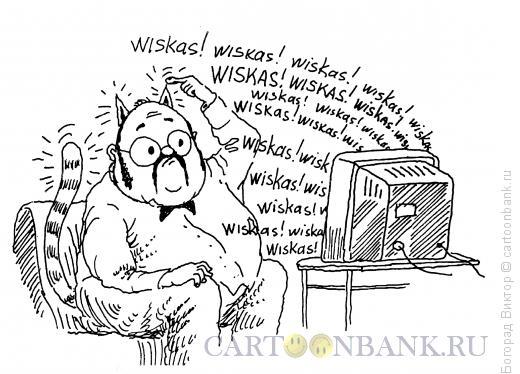 Карикатура: Превращение, Богорад Виктор