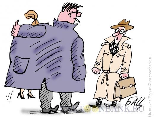 Карикатура: Из под полы, Цыганков Борис