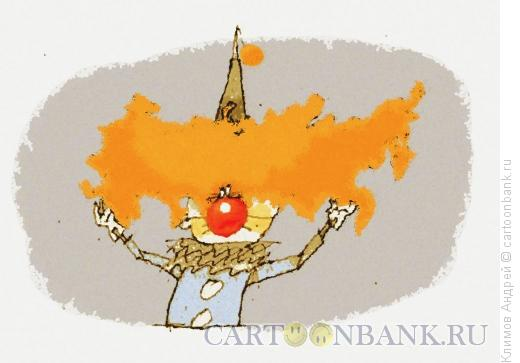 Карикатура: Причесон, Климов Андрей