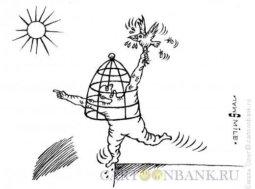Карикатура: Птица свободы, Смаль Олег
