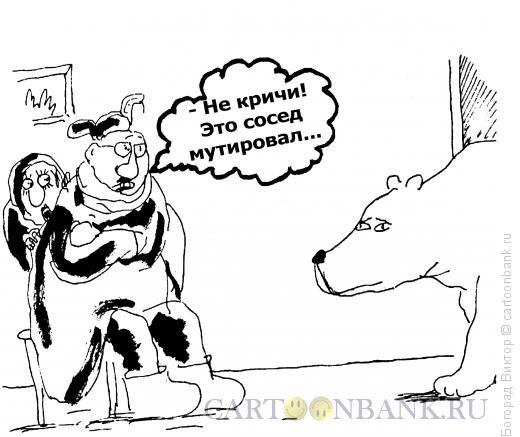 Карикатура: Мутация от холода, Богорад Виктор