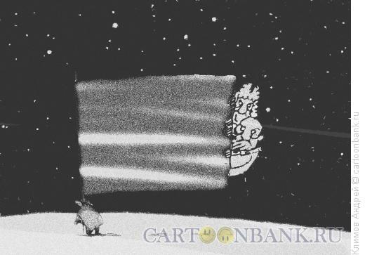 Карикатура: Одеялко, Климов Андрей
