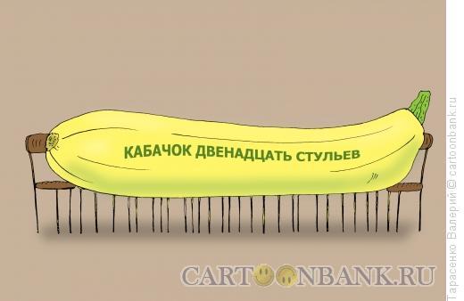 Карикатура: Супер-урожай, Тарасенко Валерий