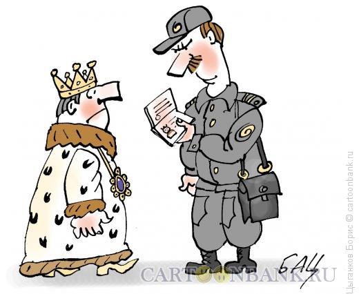 Карикатура: Царь, Цыганков Борис