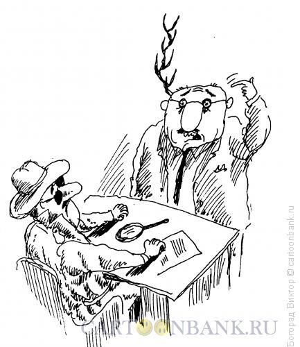 Карикатура: Единорог, Богорад Виктор