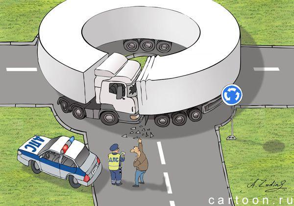 Карикатура: ДТП, Александр Зудин