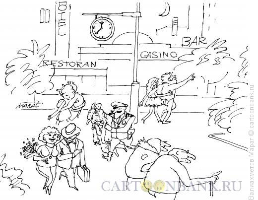 Карикатура: Пять вечеров, Валиахметов Марат