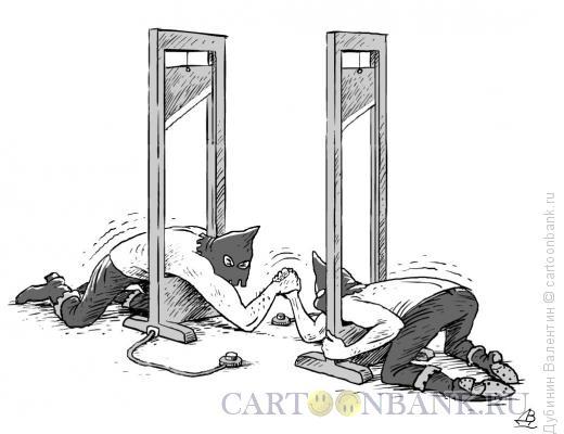 Карикатура: Дуэль палачей, Дубинин Валентин