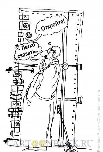 Карикатура: Замки, Богорад Виктор
