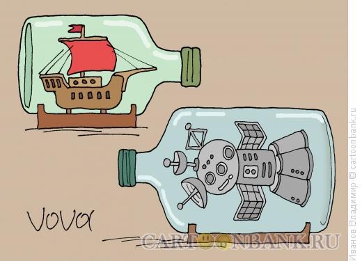 Карикатура: Моделирование, Иванов Владимир