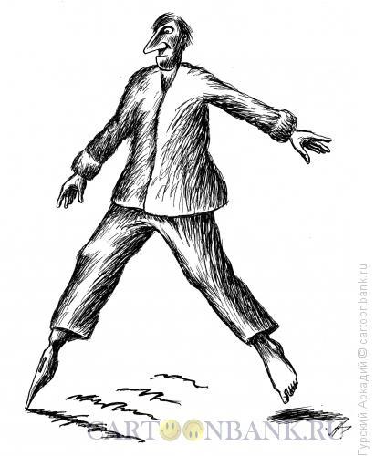 Карикатура: нога в виде перьевой ручки, Гурский Аркадий
