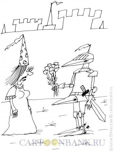 Карикатура: Рыцарь, Шилов Вячеслав
