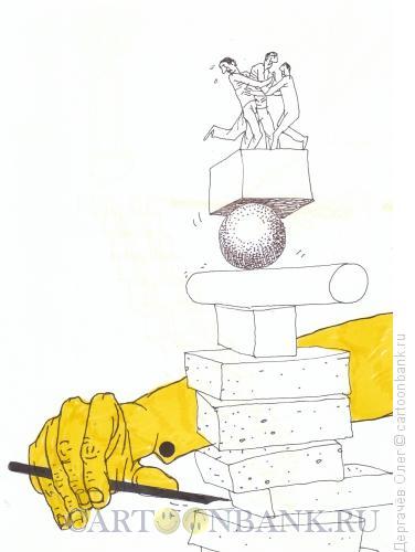 Карикатура: цирк, Дергачёв Олег