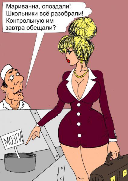 Карикатура: Любимое лакомство учителя, Валерий Каненков