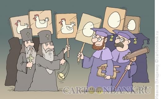 Карикатура: Вечный спор, Иванов Владимир