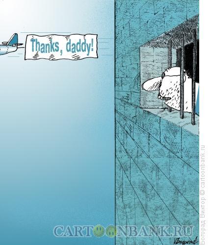 Карикатура: Благодарность, Богорад Виктор