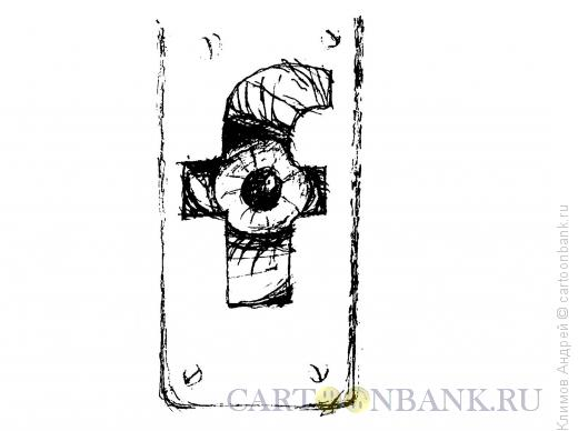 Карикатура: Глазок, Климов Андрей