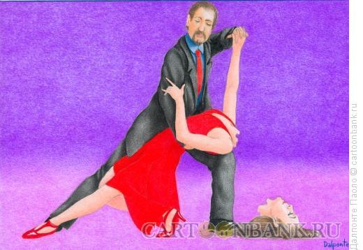 Карикатура: танго, Далпонте Паоло