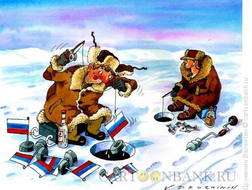 Карикатура: На рыбалке, Дружинин Валентин