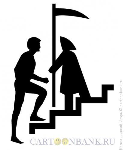 Карикатура: Смерть на лестнице, Копельницкий Игорь