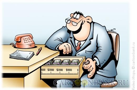 Карикатура: Ящик для взяток, Кийко Игорь