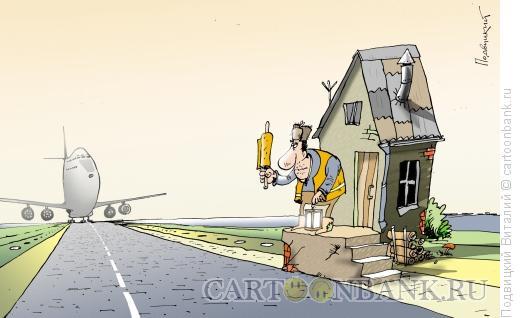 Карикатура: К взлету готов, Подвицкий Виталий
