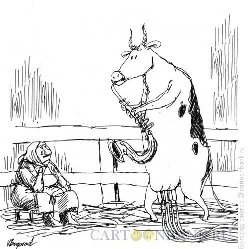 Карикатура: Корова-саксофонистка, Богорад Виктор