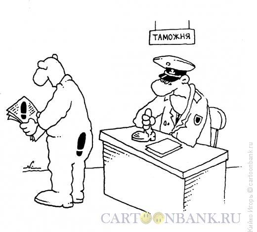 Карикатура: Штамп, Кийко Игорь