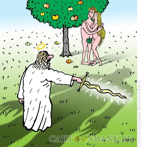 Карикатура: Ужас в раю, Сергеев Александр