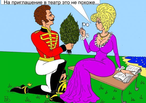 Карикатура: В баню, Валерий Каненков