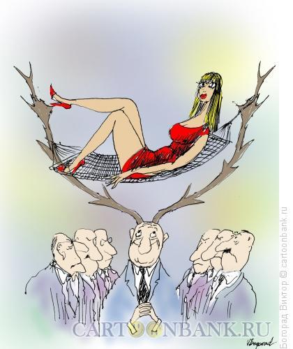 Карикатура: Счастливый муж, Богорад Виктор
