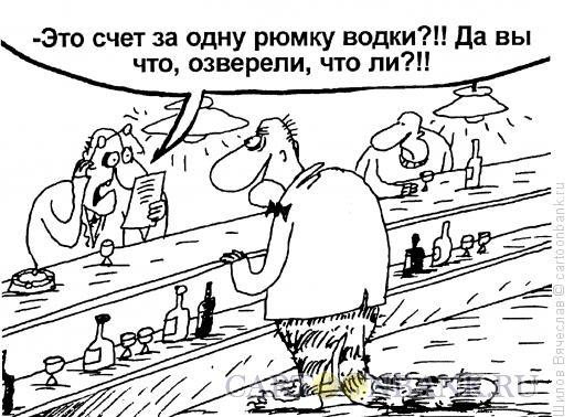 Карикатура: Совсем озверели, Шилов Вячеслав