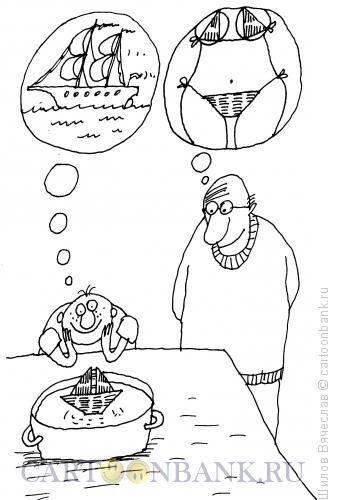 Карикатура: Каждому свое, Шилов Вячеслав