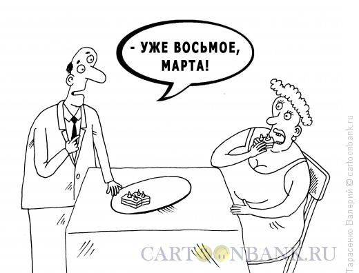 Карикатура: Обжора, Тарасенко Валерий