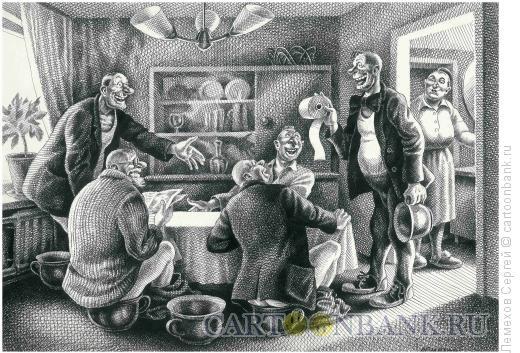 Карикатура: Со своей посудой, Лемехов Сергей