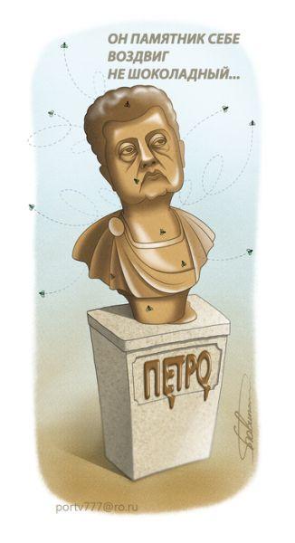 Карикатура: Не шоколадный король, Александр Шабунов