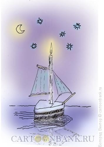 Карикатура: С днем рождения 2, Богорад Виктор