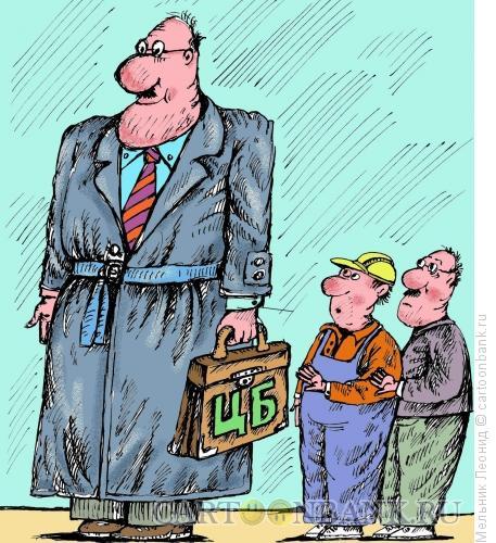Карикатура: Взаймы, Мельник Леонид