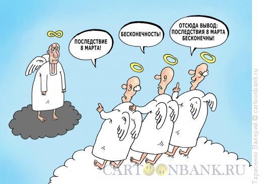 Карикатура: Дедукция, Тарасенко Валерий