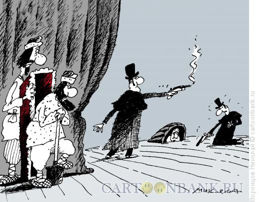 Карикатура: Дуэль, Воронцов Николай