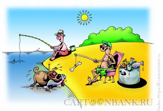 Карикатура: Рыбалка, Кийко Игорь