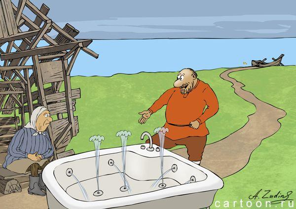 Карикатура: Джакузи, Александр Зудин