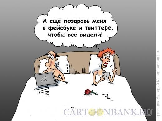 Карикатура: Паутина, Тарасенко Валерий
