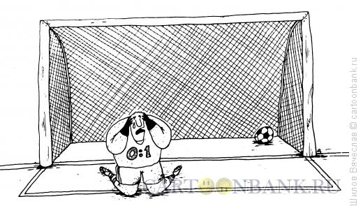 Карикатура: Вратарь, Шилов Вячеслав