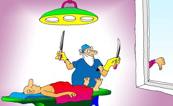 Карикатура: Хирург, Николай Кинчаров