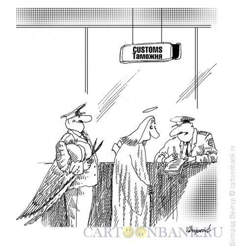 Карикатура: Ангел на таможне, Богорад Виктор